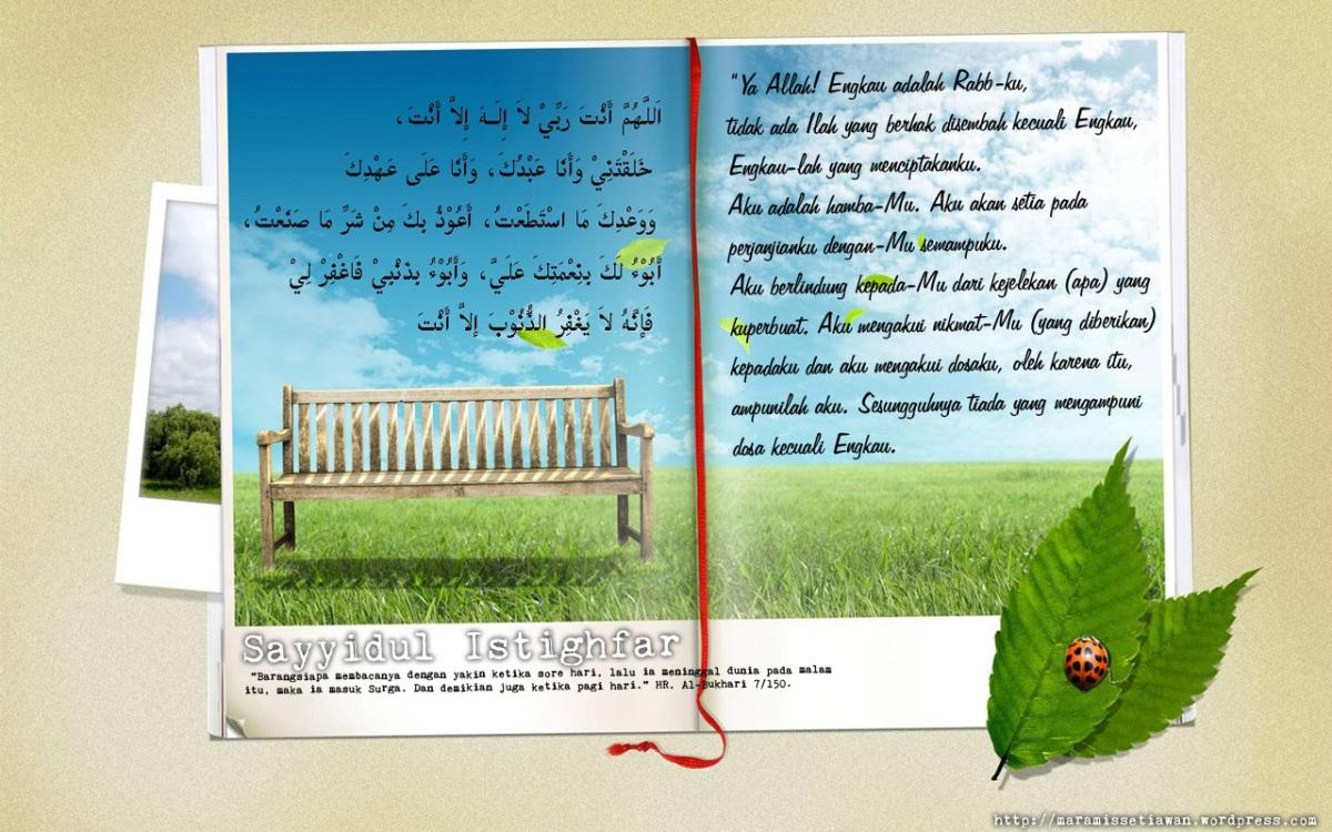doa-sayyidul-istighfar-widescreen